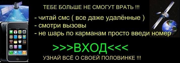 справочник телефонов надыма