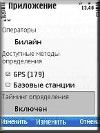 ярославская телефонная база