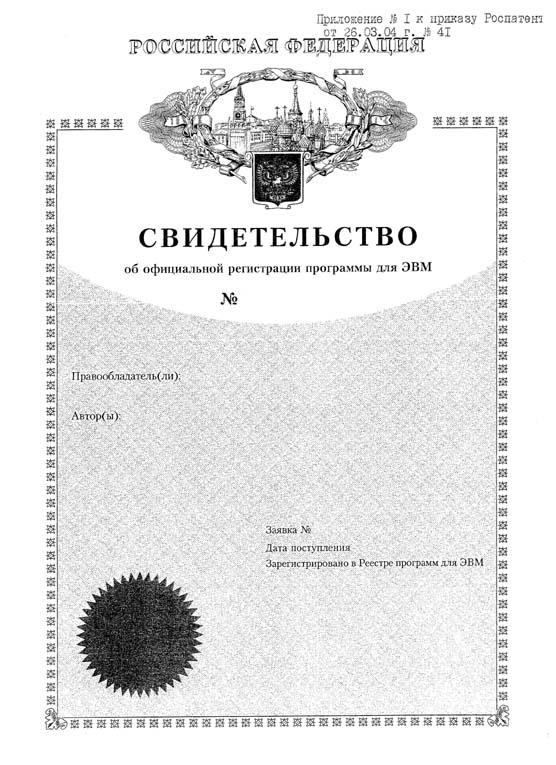 адрес по номеру телефона витебск